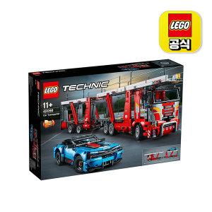 42098_자동차 운반트럭