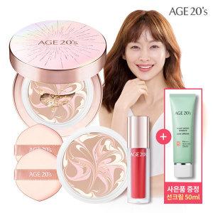 Age20s 블루밍 기획세트 (21호) +선크림50ml정품증정