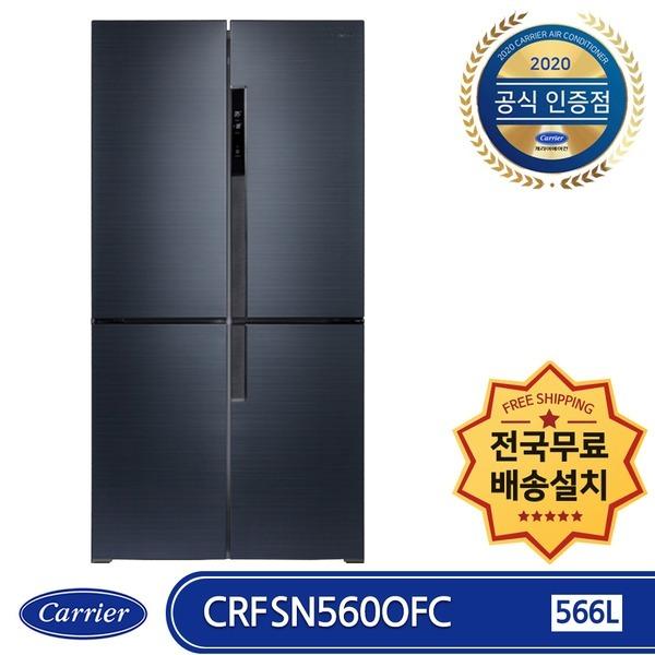 피트인 CRFSN560OFC 4도어상냉장하냉동 566ℓ UV청정