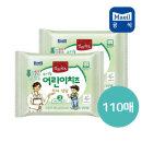 상하 유기농 어린이치즈 3단계 18g x 110매 /상하치즈