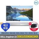 Inspiron15 5590 D001I5590003KR i5/8G/NVMe256G/Win10