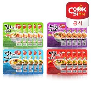 한스코리아공식 쿡시쌀국수 멸치3+얼큰3+김치3+해물3