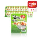한스코리아공식 쿡시쌀국수 김치맛 30개 1BOX