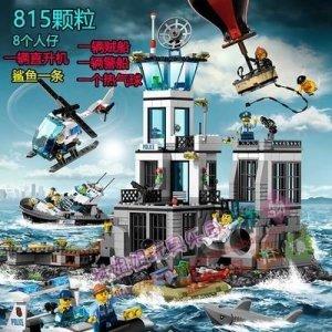 레고 해양 경찰 도시 교도소 815 중국