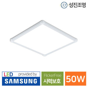 LED 거실등 방등 조명 / 평판엣지 50W 524x524