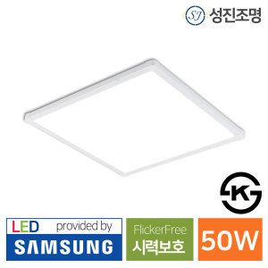 LED 거실등 방등 조명 / 평판엣지(KS) 50W 615x615