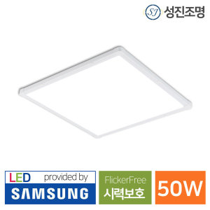 LED 거실등 방등 조명 / 평판엣지 50W 615x615