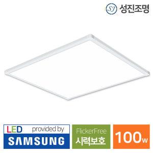 LED 거실등 방등 조명 / 평판엣지 100W 805x705