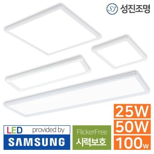 국산 LED 거실등 방등 평판엣지 슬림면조명 평판등