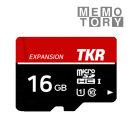 TKR 메모토리 MicroSD 메모리카드 16기가 80MB/s C10