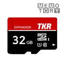 TKR 메모토리 MicroSD 메모리카드 32기가 80MB/s C10