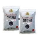 검정강낭콩 4kg(2kgX2봉) 건강챙기는 잡곡밥 검은콩