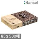 한솔 A4 복사용지(A4용지) 85g 500매