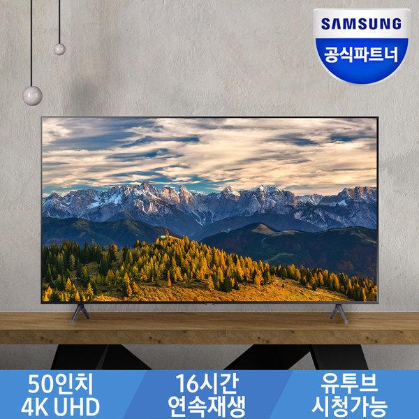 50인치 4K UHD TV LH50 벽걸이 비지니스 무료기사설치