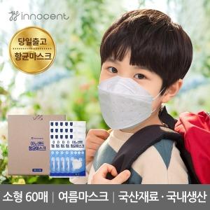 국내생산 이노센트 대형/소형 60매 개별포장 마스크