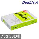 하이플러스 A4 복사용지(A4용지) 75g 500매