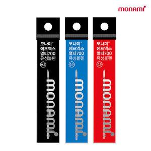 모나미 플립 3색 다색 볼펜 리필심 0.5mm 0.7mm (낱개)