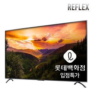 삼성 무결점패널 75인치 4K HDR UHD TV 무료배송설치