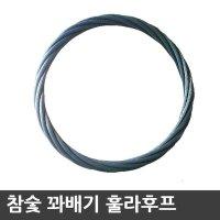 (트리플엑스스포츠) 참숯 꽈배기 훌라후프 검정 꽈베기후프 상급자용 4kg