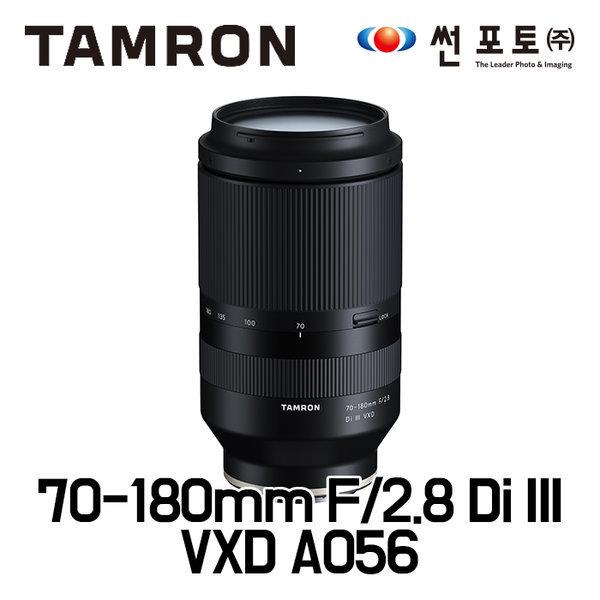썬포토정품 탐론 70-180mm F/2.8 A056 소니FE마운트