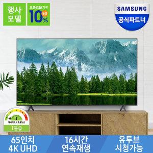 65인치 4K UHD TV LH65 벽걸이 비지니스 무료기사설치