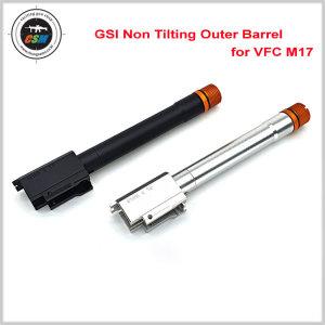 GSI사 Non Tilting outer barrel for VFC M17