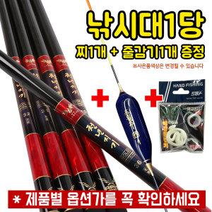 아피스 천년지기 골드 3.8~5.2칸 올림찌+줄감개 한국