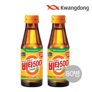 비타500 fresh 100ml 10입 8박스 (80병)