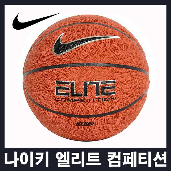나이키 엘리트 컴페티션 농구공 BB0633-855