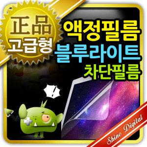 LG 15UD50N-KX50K 액정보호필름/블루라이트차단필름/