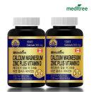 칼슘 마그네슘 아연 플러스 비타민D 2병 (12개월분)