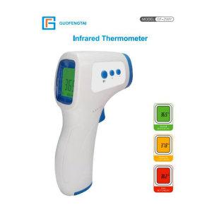 비접촉 체온계 적외선 체온계 미국FDA유럽CE인증