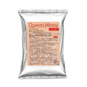정품 퀸즈헤나 헤나/-10개이상 구매시 가운증정