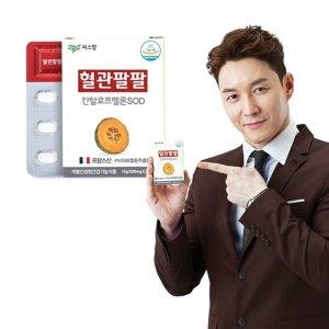 씨스팡 혈관팔팔 1개월분 (30정X2Box)