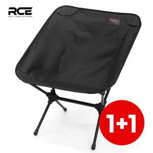 RCE 컴포트 로우 캠핑 체어 의자 1+1