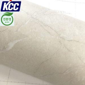 KCC대리석인테리어필름(ST-682)마블 무광122X100