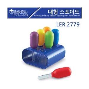 대형 스포이드 LER2779 칼라스포이드 대형스포이드