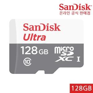 울트라 마이크로 SD카드 CLASS10 80MB/s 128GB