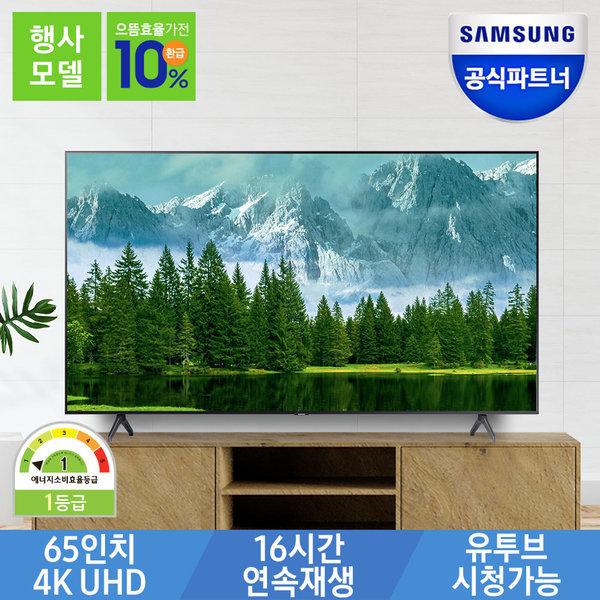 65인치 4K UHD TV LH65 스탠드 비지니스 무료기사설치