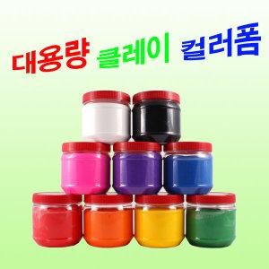 초특가 대용량 클레이/폼/컬러/점토/아이/찰흙