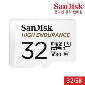블랙박스 마이크로 SD카드 CLASS10 100MB/s 32GB MLC