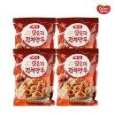 동원 개성 얇은피 김치 만두 1kg 4개
