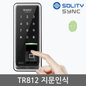 TR812 지문인식100개+번호키 현관문 디지털 도어락