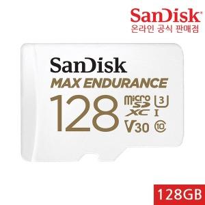 블랙박스 MAX 마이크로 SD카드 CLASS10 100MB/s 128GB