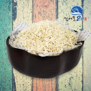 백진미 중가루 1kg 오징어채 김밥용 업소용