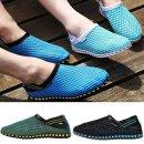 PM 070 아쿠아슈즈 남성 슬리퍼 여성 샌들 여름 신발