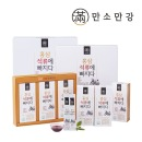 만소만강 홍삼 석류에 빠지다 2세트 쇼핑백증정
