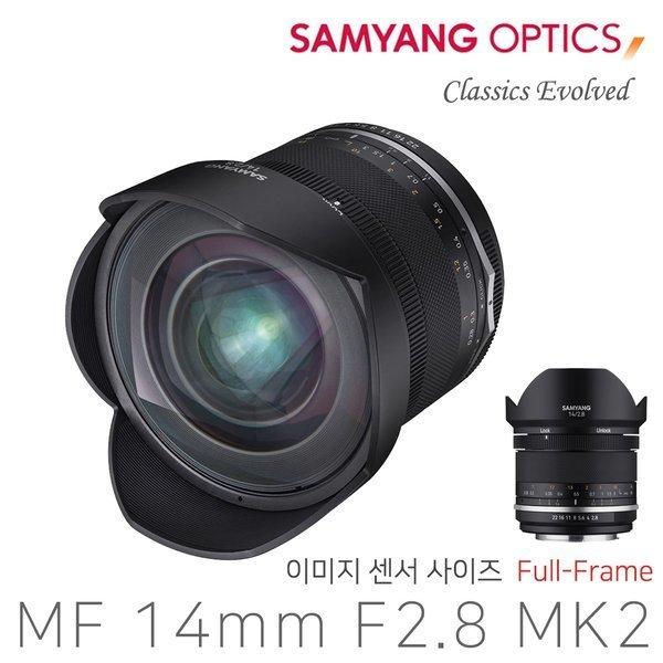 정품 삼양 MF 14mm F2.8 MK2 캐논 DSLR EF 마운트 (플프레임 지원/광각 렌즈)