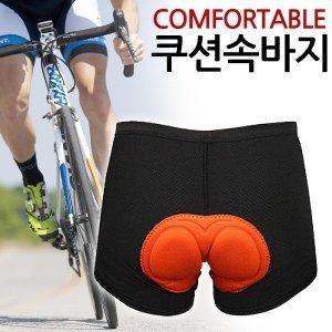 자전거 쿠션 속바지 패드 팬츠 엉덩이 보호대 /M