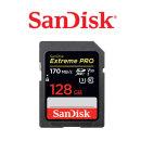 SD카드 익스트림프로 128기가 SDXXY-128G 170MB/s